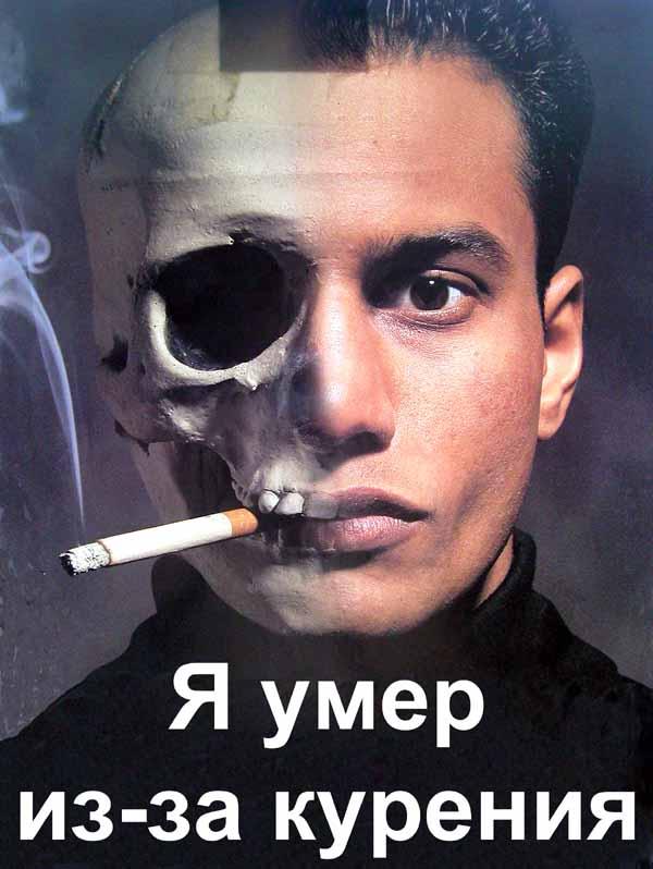 """""""электронные сигареты понс"""